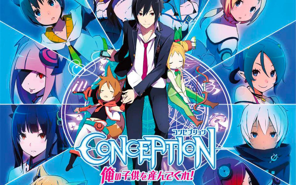 『CONCEPTION 俺の子供を産んでくれ!』オリジナルサウンドトラック