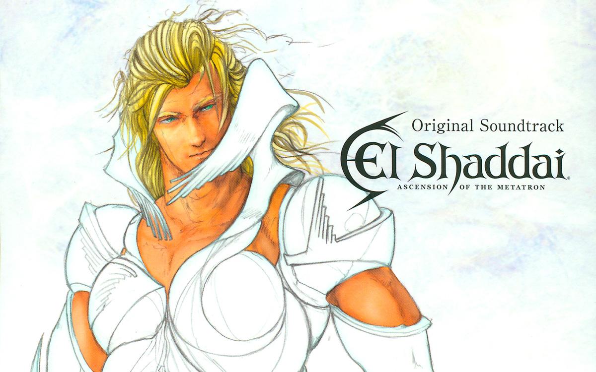 『エルシャダイ』サウンドトラック