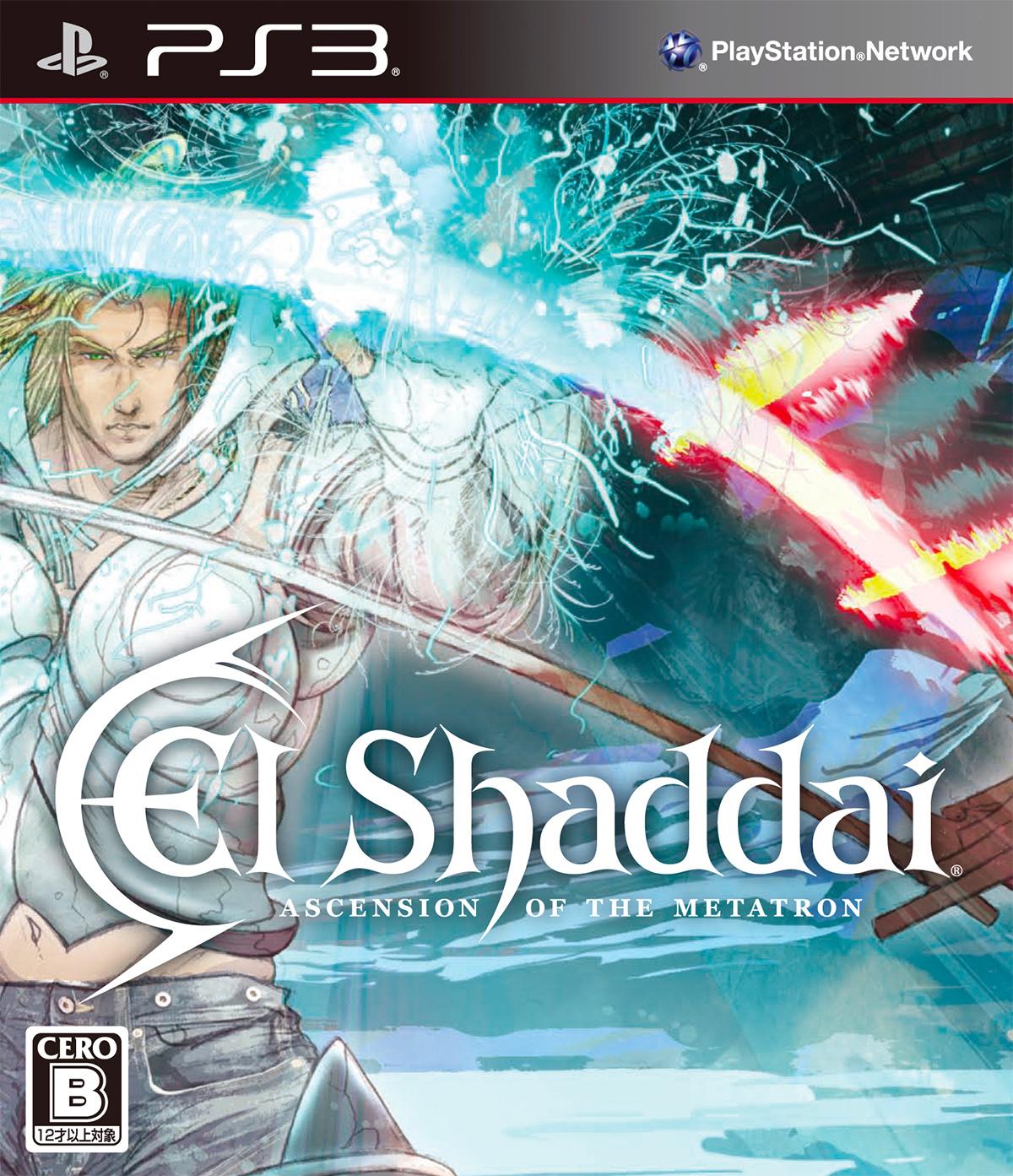 El shaddai – エルシャダイ – ASCENSION OF THE METATRON