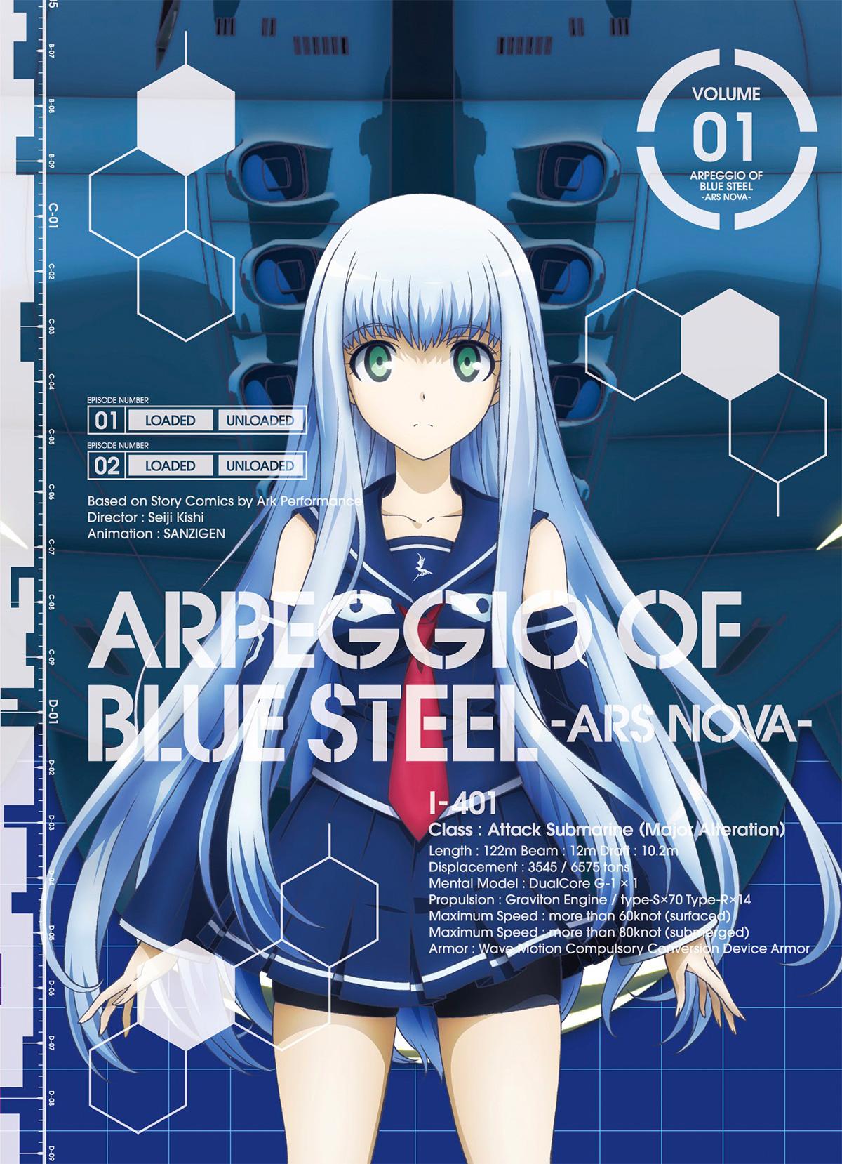 蒼き鋼のアルペジオ -アルス・ノヴァ- DVD&BD