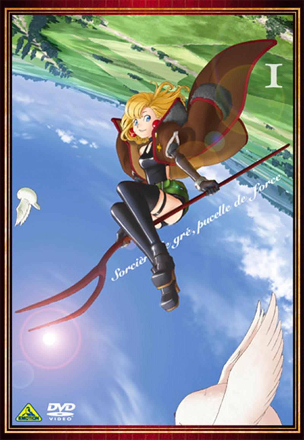 TVアニメ『純潔のマリア』 Blu-ray & DVD
