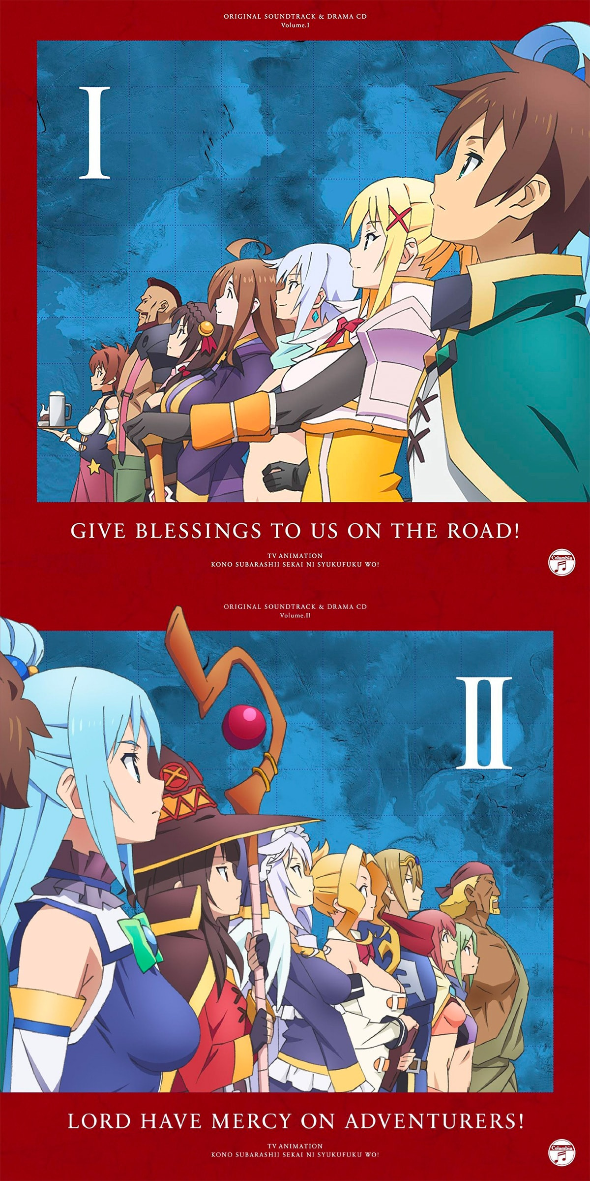『この素晴らしい世界に祝福を!』サントラ&ドラマCD vol.1&vol.2